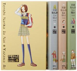 最高に面白いおすすめ恋愛漫画24選!胸キュンラブストーリーづくし!画像
