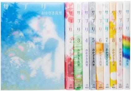 おかざき真里の漫画『サプリ』が沁みる!オトナ女子を優しく癒す名言の数々画像
