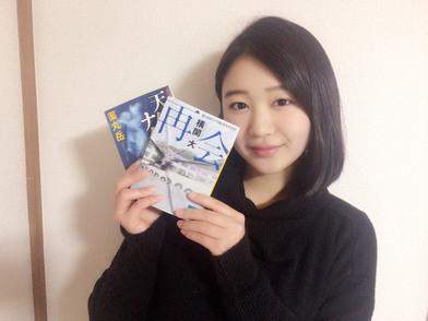 SUPER☆GiRLS内村莉彩がオススメする江戸川乱歩賞受賞作画像