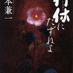 安田光プロフィール画像