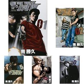 漫画『ザ・ファブル』が面白すぎ!17巻まで全巻ネタバレ!岡田准一で映画化画像