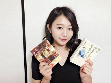 SUPER☆GiRLS内村莉彩がセレクトした友井羊のおすすめ作品画像