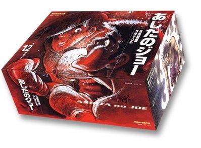 『あしたのジョー』を含む、梶原一騎原作のおすすめ名作漫画5作品!