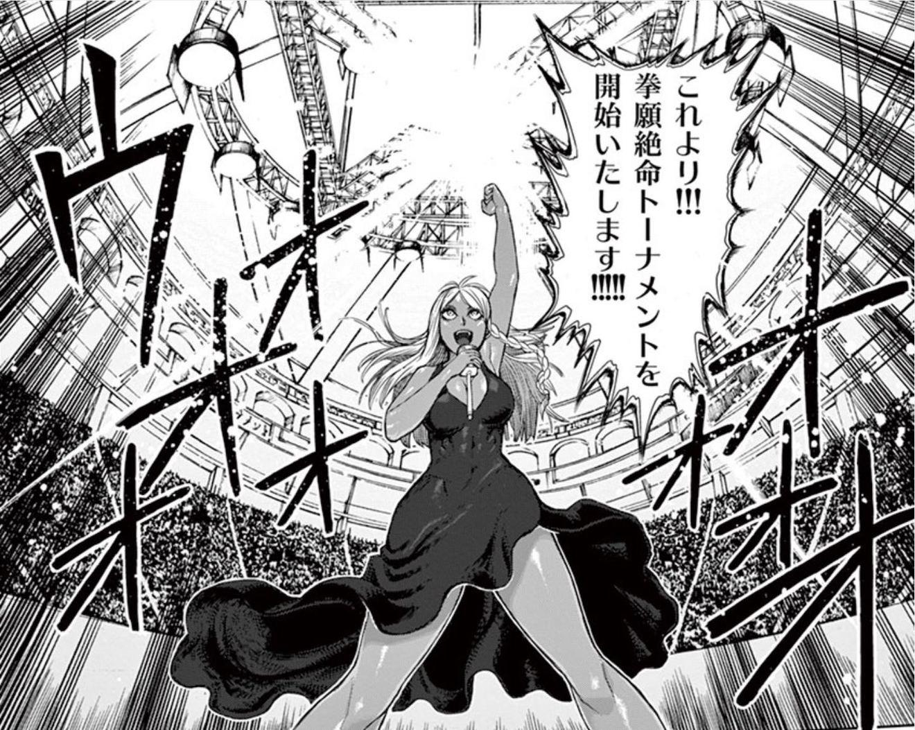 格闘漫画『ケンガンアシュラ』に絶対にハマる!厳選5試合を紹介|一部ネタバレ注意