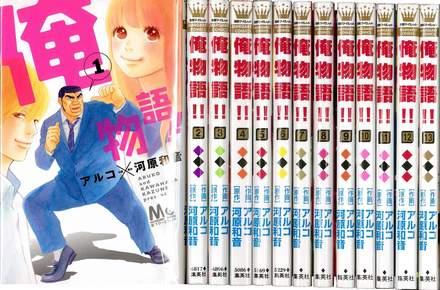 ギャグ満載の笑えるおすすめ少女漫画8選!恋愛とコメディの相性は最高!