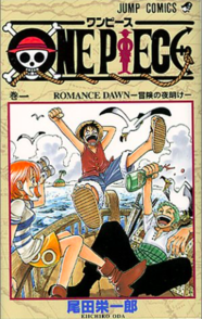 漫画「ワンピース」ゾロの魅力6選!武士道を貫く男の生き様!画像