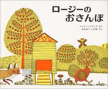 読み聞かせにおすすめの絵本10選!子どもにも伝わる物語【0~5歳】画像