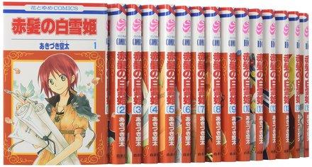 『赤髪の白雪姫』は登場人物が最高!魅力を最新20巻までネタバレ紹介!