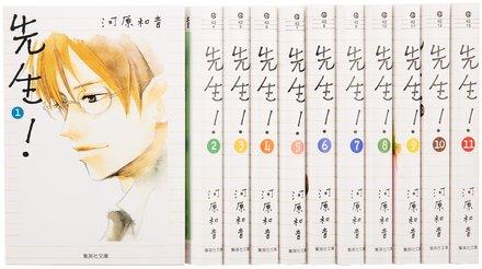 弓道を扱ったおすすめ恋愛漫画ランキングベスト4! 画像