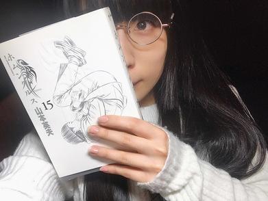 世界が変わる漫画【和田輪】画像