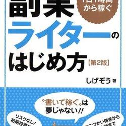 kazuki プロフィール画像