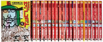 『天体戦士サンレッド』が無料!長寿人気漫画の魅力を最終回までネタバレ紹介画像