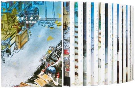 島本和彦のおすすめ漫画ランキングベスト5!熱い名言が魅力!画像