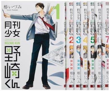 漫画『月刊少女野崎くん』の人気はキャラにあり!【~8巻ネタバレ注意】
