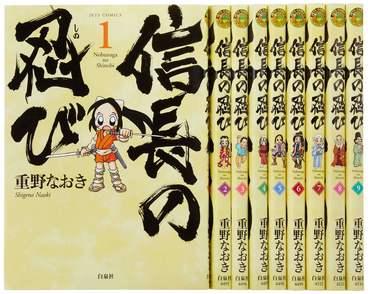 『信長の忍び』が無料!本格4コマ歴史漫画の魅力ネタバレ紹介!【アニメ化】画像