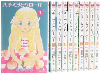 『ハチミツとクローバー』が無料!名作恋愛漫画の魅力をキャラクターから紹介