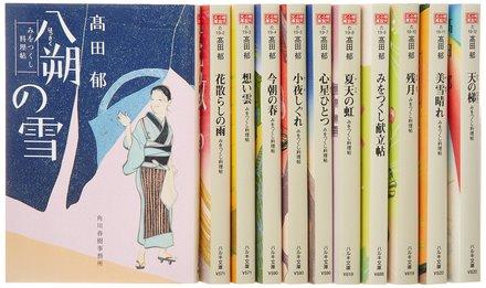 小説『みをつくし料理帖』の泣ける魅力をネタバレ!ドラマ化に続き映画化!画像