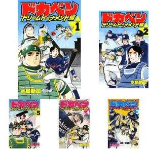 漫画「ドカベン」のキャラクターを31巻までネタバレ紹介!名言やモデルも!画像