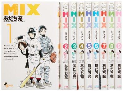 漫画『MIX』の見所を全巻ネタバレ紹介!『タッチ』続編は26年後の世界?画像