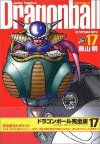 漫画『ドラゴンボール』のフリーザに関する11の事実!画像