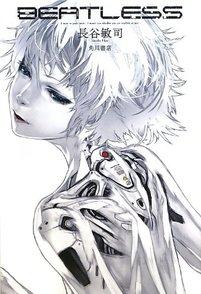 長谷敏司のおすすめ小説5選!SFファンなら必見!読み応えバツグンの作品画像