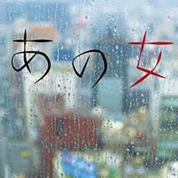 飯田志穂 プロフィール画像