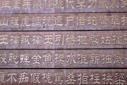 共通テスト対応も!漢文のおすすめ人気参考書17選【2020年最新】 画像