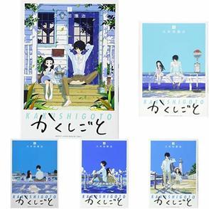 【アニメ化決定】漫画『かくしごと』やっぱり久米田節が面白い!作品の魅力を紹介|一部ネタバレ画像