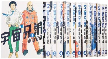 漫画『宇宙兄弟』34巻までの見所を名言でネタバレ紹介!画像