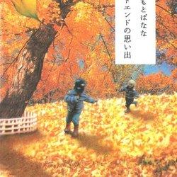Sakura Komono プロフィール画像