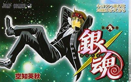 『銀魂』沖田総悟の15の魅力徹底紹介!かっこよくて可愛くて、色々と最強!画像