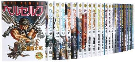 『七つの大罪』好きにおすすめの漫画5選!