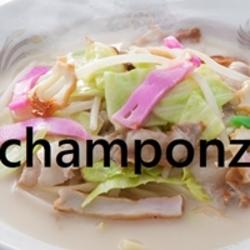 champonz プロフィール画像