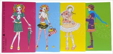 『NANA‐ナナ‐』以外の矢沢あい、おすすめ漫画ランキングベスト5!画像