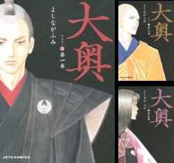 歴史、時代ものおすすめ恋愛漫画5選!日本の美しい恋物語 画像