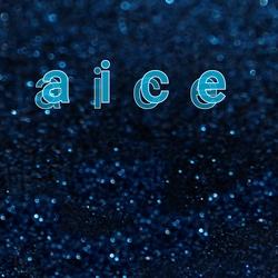aiceプロフィール画像