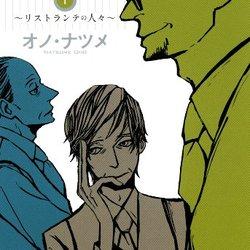 mikuta プロフィール画像