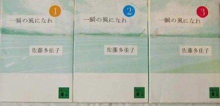 本当に面白い文庫化された小説15選!【高校生におすすめ編】画像