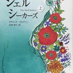 umekonohanamichi プロフィール画像