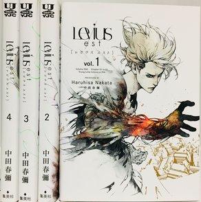 漫画「レビウス」が面白い!3つの魅力と「est」最新5巻をネタバレ紹介!画像