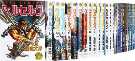 漫画『ベルセルク』の最強キャラランキングベスト25!【ネタバレ注意】