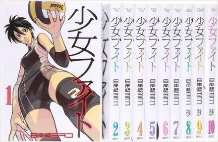 おすすめバレーボール漫画5選!『ハイキュー‼』だけでは終わらせない 画像