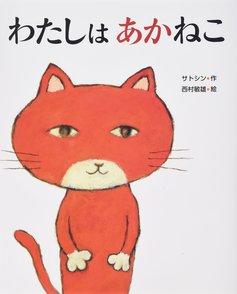 サトシンのおすすめ絵本5選!『うんこ!』で数々の賞を受賞画像