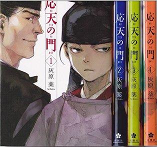 漫画『応天の門』の魅力を8巻までネタバレ!謎解き+歴史考察?画像