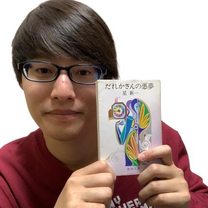 寺田寛明プロフィール画像