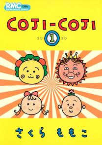 漫画「コジコジ」キャラの名言&神回まとめ!面白さの理由を考察!画像