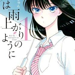 希子 プロフィール画像