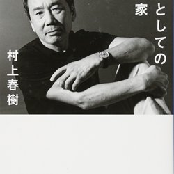 kazuhiroi0201プロフィール画像