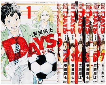 漫画「デイズ」の魅力を最新26巻までネタバレ紹介!画像