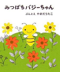 山田詩子が絵を描くおすすめ絵本4選!優しく温かいイラストが特徴画像